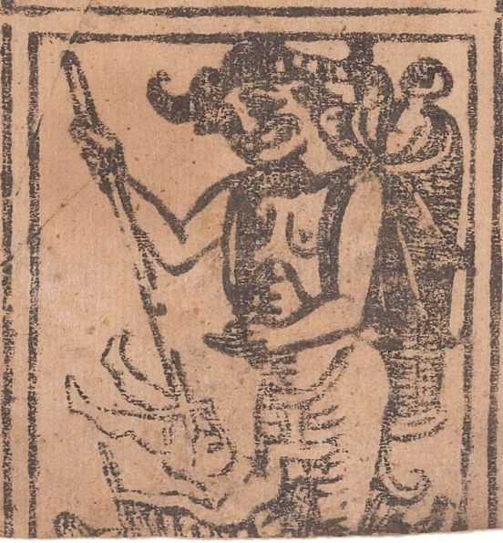 Cary sheet tarot; Devil RS595.jpg